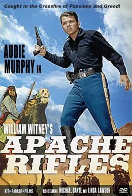 Постер фильма Винтовки апачей (1964)