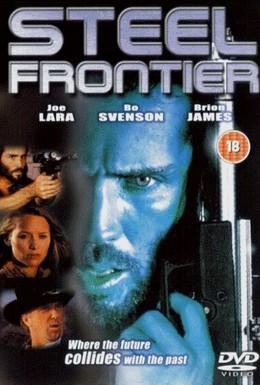 Постер фильма Стальная граница (1995)
