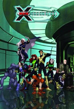 Постер фильма Люди Икс: Эволюция (2000)