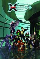 Люди Икс: Эволюция (2000)