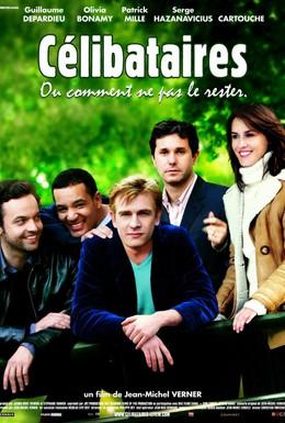 Постер фильма Холостяки (2006)