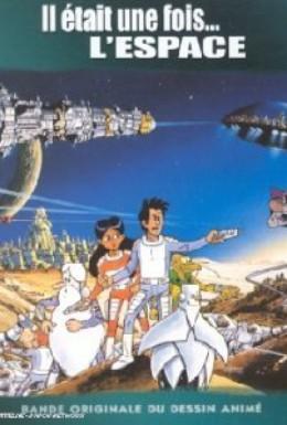Постер фильма Однажды в космосе (1982)