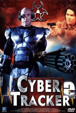 Постер фильма Киборг – охотник 2 (1995)