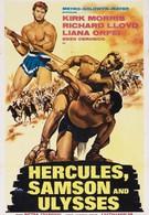 Геракл против Самсона (1963)
