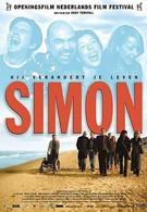 Симон (2004)