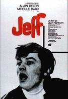 Джефф (1969)