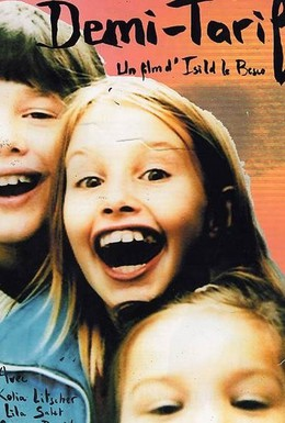 Постер фильма Детский тариф (2003)