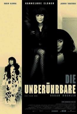 Постер фильма Неприкасаемые (2000)