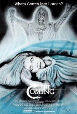 Постер фильма Сожженная на костре (1982)
