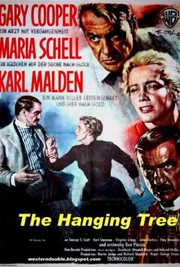 Постер фильма Дерево для повешенных (1959)