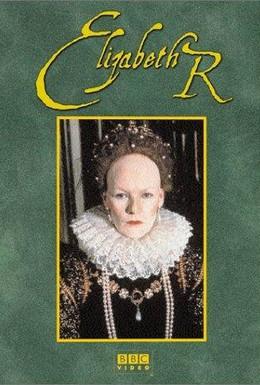 Постер фильма Елизавета: Королева английская (1972)