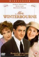 Миссис Уинтерборн (1996)