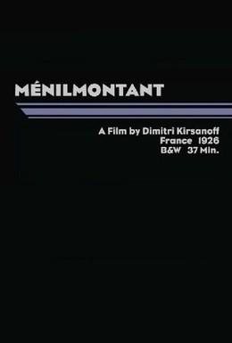 Постер фильма Менильмонтан (1926)