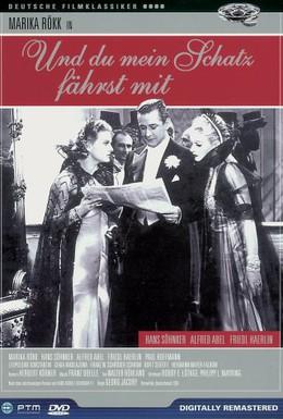 Постер фильма Дорогая, ты едешь со мной! (1937)