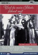 Дорогая, ты едешь со мной! (1937)