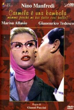 Постер фильма Кармела и кукла (1958)