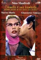 Кармела и кукла (1958)