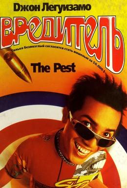 Постер фильма Вредитель (1997)