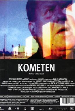 Постер фильма Комета (2004)