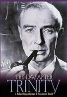 День после троицы (1981)