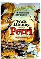 Перри (1957)
