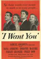 Я хочу тебя (1951)