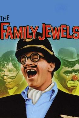Постер фильма Семейные ценности (1965)