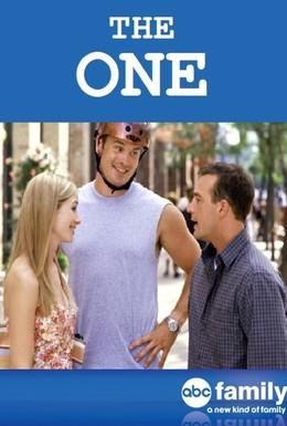 Постер фильма Половинки (2003)