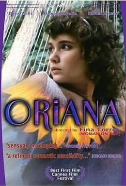 Постер фильма Ориана (1985)