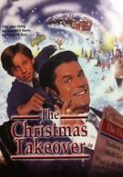 Рождественский захват (1998)
