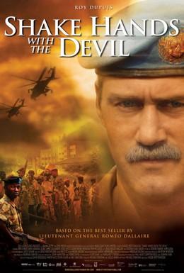 Постер фильма Рукопожатие с Дьяволом (2007)