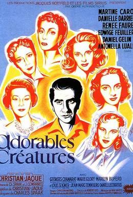 Постер фильма Прекрасные создания (1952)