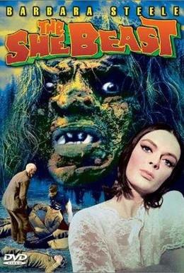 Постер фильма Сестра Сатаны (1966)