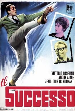 Постер фильма Успех (1963)