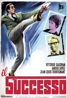 Успех (1963)