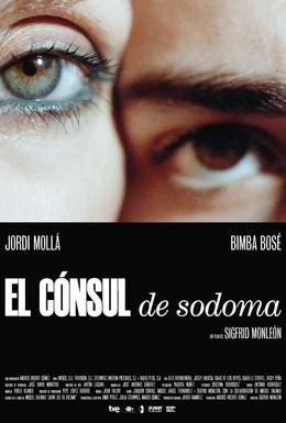 Постер фильма Консул Содома (2009)