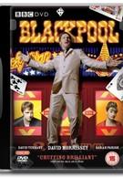 Блэкпул (2004)