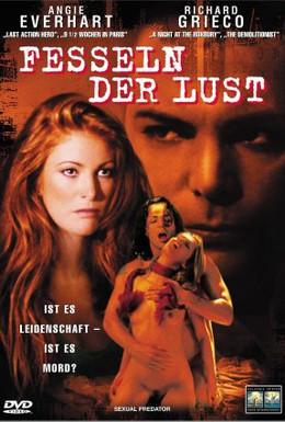 Постер фильма Последний крик (2001)