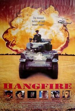 Постер фильма Затяжной выстрел (1991)
