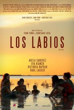 Постер фильма Губы (2010)