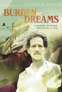 Постер фильма Бремя мечты (1982)
