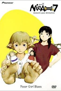 Постер фильма Ния под семеркой (2000)
