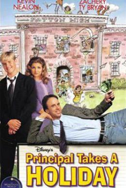 Постер фильма Самозванец в школе (1998)