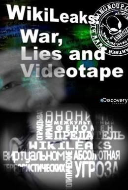Постер фильма Wikileaks: Война, ложь и видеокассета (2011)