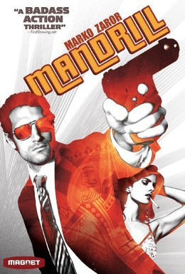 Постер фильма Агент Мандрилл (2009)