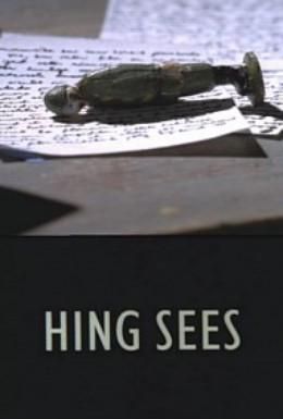Постер фильма Есть душа (2002)