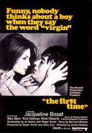 В первый раз (1969)