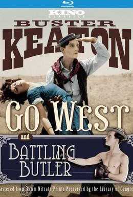 Постер фильма На Запад (1925)