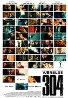 Комната 304 (2011)