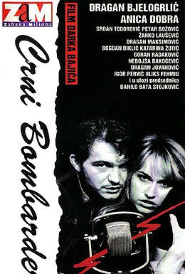 Постер фильма Чёрный бомбардир (1992)